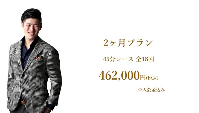 462000.jpg