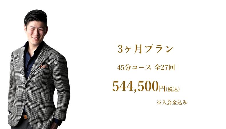 544500.jpg